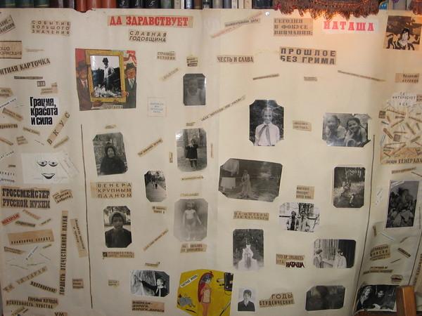 Как сделать плакат на юбилей 50 лет